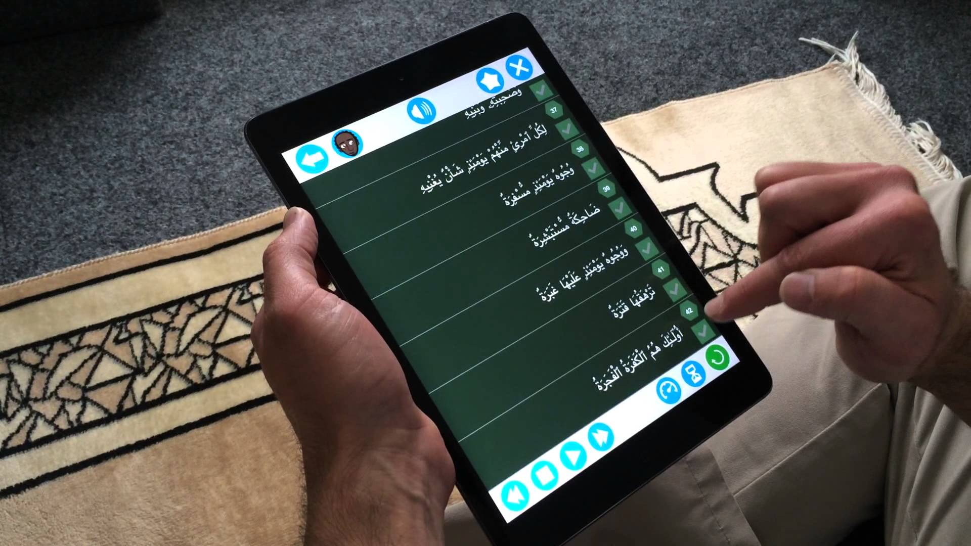 Use of Electronics in Learning Quran Online